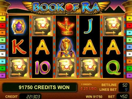 Один из самых крупных моих выигрышей в игровом автомате Book of Ra