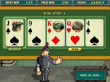 Игра на удвоение в игровом автомате Resident